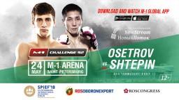 M-1 Challenge 92. Александр Осетров против Баира Штепина