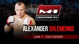 Александр Шлеменко выступит на M-1 Challenge 93