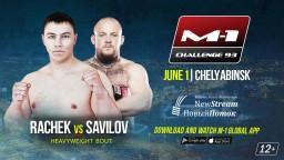 M-1 Challenge 93. Николай Рачек против Николая Савилова