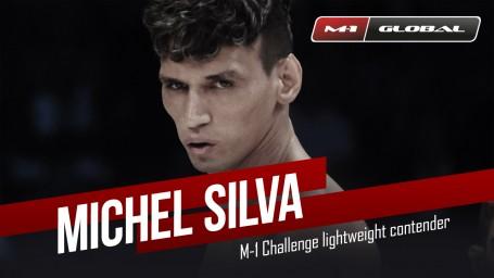 "Мичел Силва: ""Преимущество будет на моей стороне"""