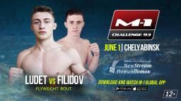 M-1 Challenge 93. Пьер Люде против Егора Филидова