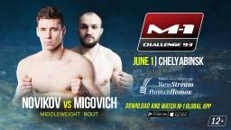 Челябинские бойцы сразятся на M-1 Challenge 93