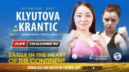 M-1 Challenge 94. Зейна Крантич против Асии Клютовой