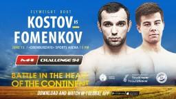 M-1 Challenge 94. Димитар Костов против Кирилла Фоменкова