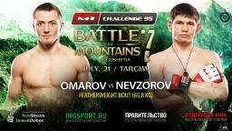 M-1 Challenge 95. Залимбег Омаров против Алексея Невзорова