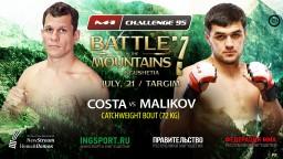 M-1 Challenge 95. Эдуардо Коррейя Коста против Магомедкамиля Маликова