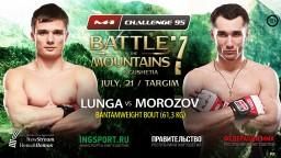Bantamweight bout at M-1 Challenge 95: Alexander Lunga vs. Sergey Morozov