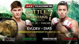 Комментарии Евлоева и Диаса о предстоящем бое