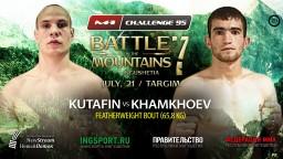 M-1 Challenge 95: Муса Хамхоев vs Александр Кутафин