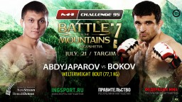 M-1 Challenge 95: Мовсар Боков vs Белек Абдыжапаров