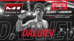 """Хамзат Далгиев: """"Для меня самое главное – вырасти как боец""""."""