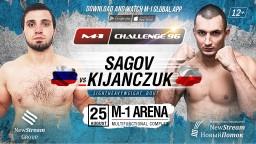 M-1 Challenge 96. Рафал Киянчук против Ибрагима Сагова