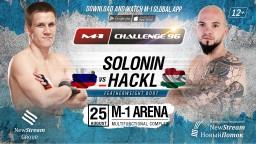 M-1 Challenge 96. Рене Хакль против Никиты Солонина