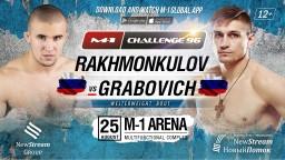 M-1 Challenge 96. Руслан Рахмонкулов против Максима Грабовича