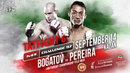 M-1 Challenge 97 Tatfight 7. Алик Албогачиев против Павла Гордеева