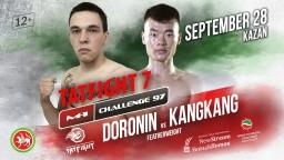 M-1 Challenge 97 TATFIGHT 7. Фу Кангканг против Тимура Доронина