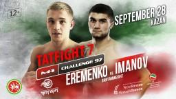 М-1 Challenge 97 TATFIGHT 7. Иван Еременко против Ниджата Иманова