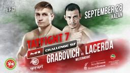 M-1 Challenge 97 TATFIGHT 7. Тьяго Варежао Ласерда против Максима Грабовича