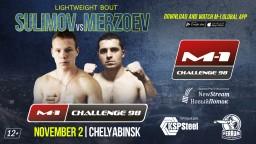 M-1 Challenge 98. Илисхан Мержоев против Дениса Сулимова