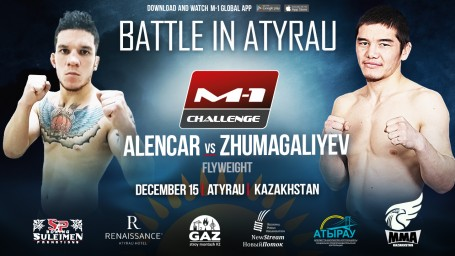 M-1 Challenge Battle in Atyrau. Талгат Жумагалиев заменит Санжара Адилова