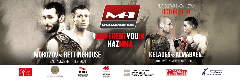 M-1 Challenge 105