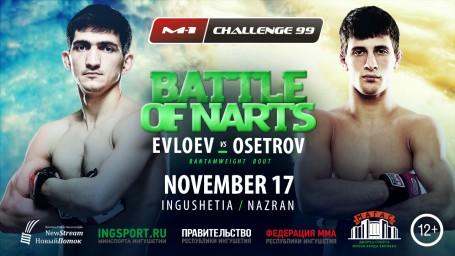 M-1 Challenge 99 Битва Нартов. Александр Осетров против Селема Евлоева