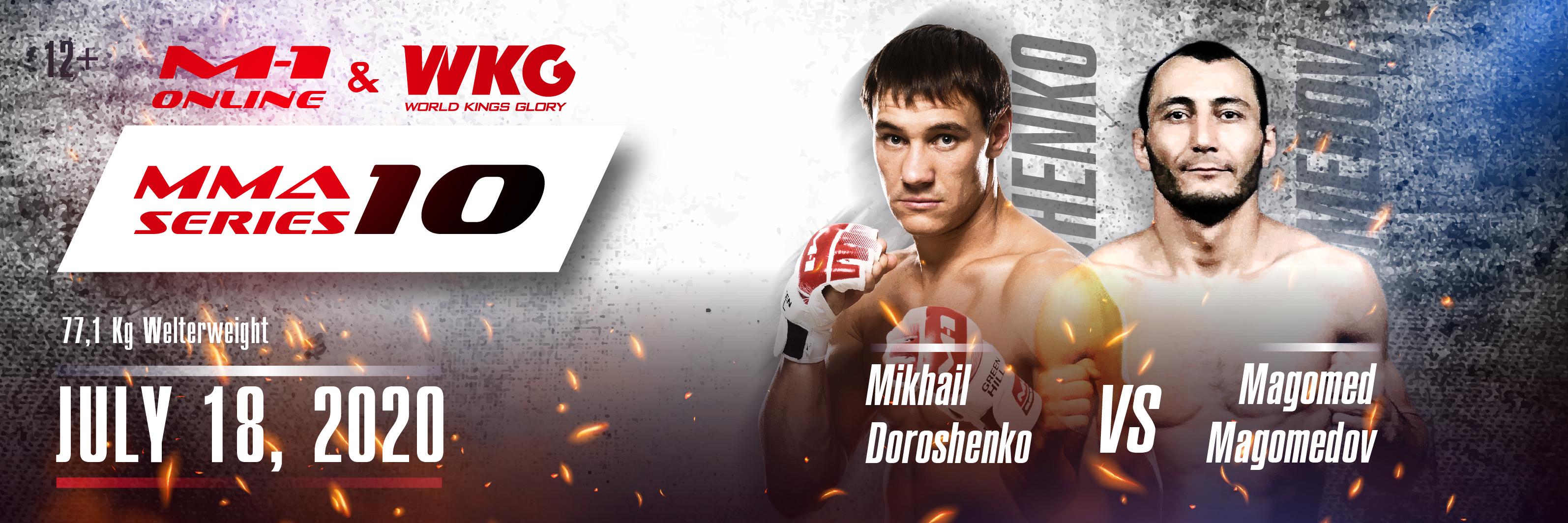MMA Series 10