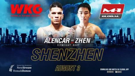 Kayck Alencar vs. Wang Zhen at WKG & M-1 Challenge 103