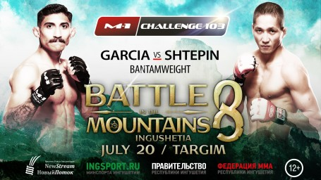 М-1 Challenge 103 Битва в Горах. Джордж Гарсия против Баира Штепина.