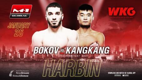 Akhmadkhan Bokov vs. Fu Kangkang at WKG&M-1 Challenge 100