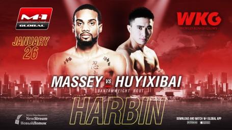Edward Massey vs. Huyixibai at WKG&M-1 Challenge 100
