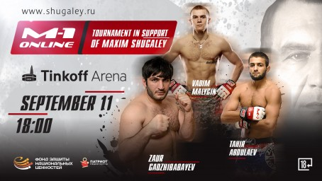 "М-1 online presents ""The tournament in support of Maxim Shugaley"""