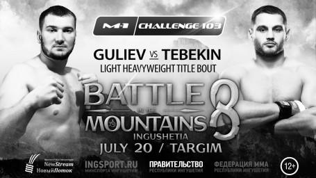 M-1 Challenge Битва в Горах переносится на неопределенный срок.