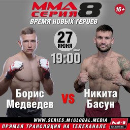 "Live coverage of a sporting tournament ""MMA Series 8: Time for new heroes"""