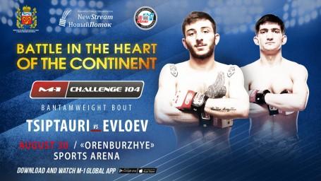 M-1 Challenge 104. Важа Цыптаури против Селема Евлоева.