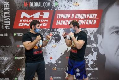 Результаты взвешивания М-1 Selection online. «Турнир в поддержку Максима Шугалея»!
