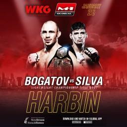 LW title bout Bogatov vs. Silva to headline WKG&M-1 Challenge 100