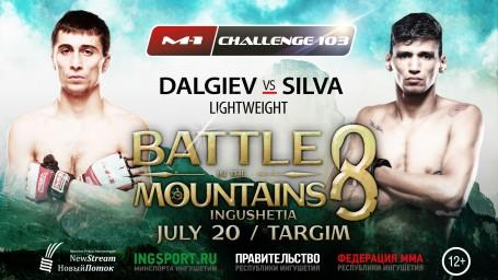 M-1 Challenge 103 Битв а в Горах. Мичел Сильва против Хамзата Далгиева