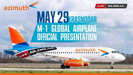 Презентация девятого самолета Сухой Суперджет 100 Авиакомпании «Азимут» с символикой международной с
