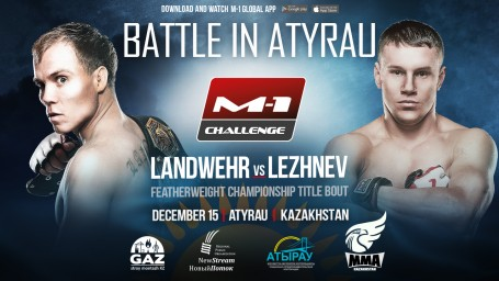 M-1 Challenge Battle in Atyrau. Бой за титул чемпиона M-1 Challenge в полулегком весе