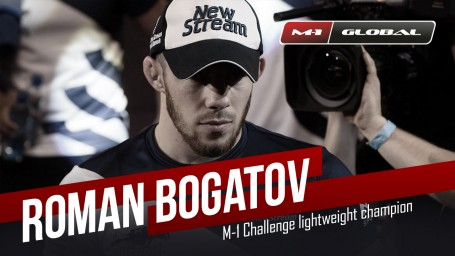Interview of Roman Bogatov before the title defense on WKG & M-1 Challenge 100