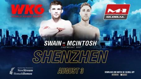 WKG & M-1 Challenge 103. Даниэль Суэйн против Стива Макинтоша.