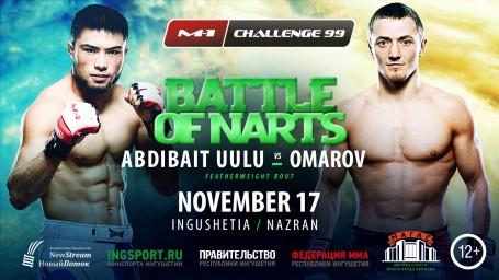 M-1 Challenge 99 Битва Нартов. Бусурманкул Абдибаит Уулу против Залибмега Омарова