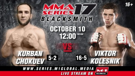 Live stream of the MMA SERIES – 17: Blacksmith tournament will be held on M-1 Global TV channel on October 10 at 7:00 PM Moscow time.