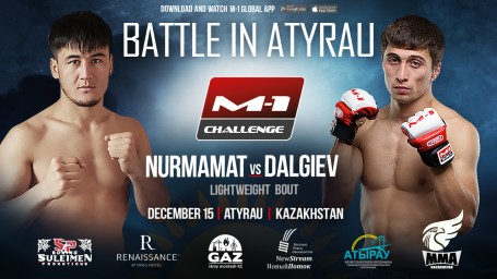 M-1 Challenge Battle in Atyrau. Баяман Нурмамат против Хамзата Далгиева