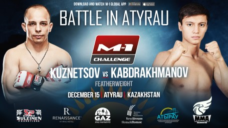 M-1 Challenge Battle in Atyrau. Михаил Кузнецов против Нурбека Кабдрахманова