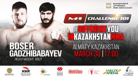 M-1 Challenge 101. Таннер Босер против Заура Гаджибабаева