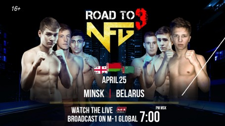 April 25. Live broadcast on channel M-1 Global