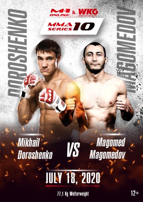 MMA Series 10: M-1 Online & WKG