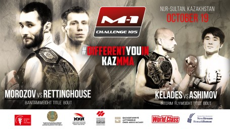 Two title fights will headline M-1 Challenge 105 in Kazakhstan